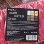 Палитра за контуриране - 6 цвята - RUBY ROSE